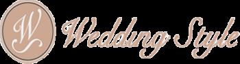 wedding-style-logo
