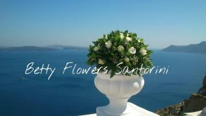 betty-flowers-wedding-style-gr-8