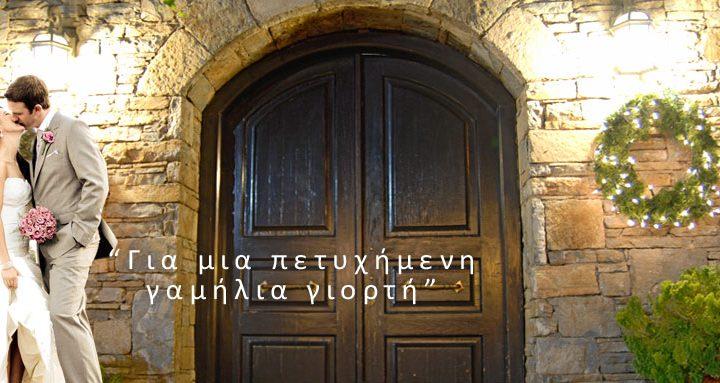 H Πελοπόννησος-Δεξιώσεις