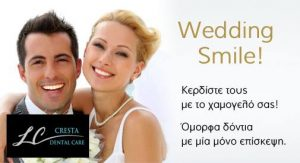 cresta-dental-care-wedding-style-2