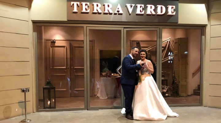 TERRA VERDE – Reception Hall