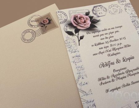 Milena Weddings – Προσκλητήρια
