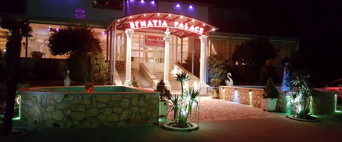 Egnatia Palace –  Αίθουσα Κοσμικών Εκδηλώσεων